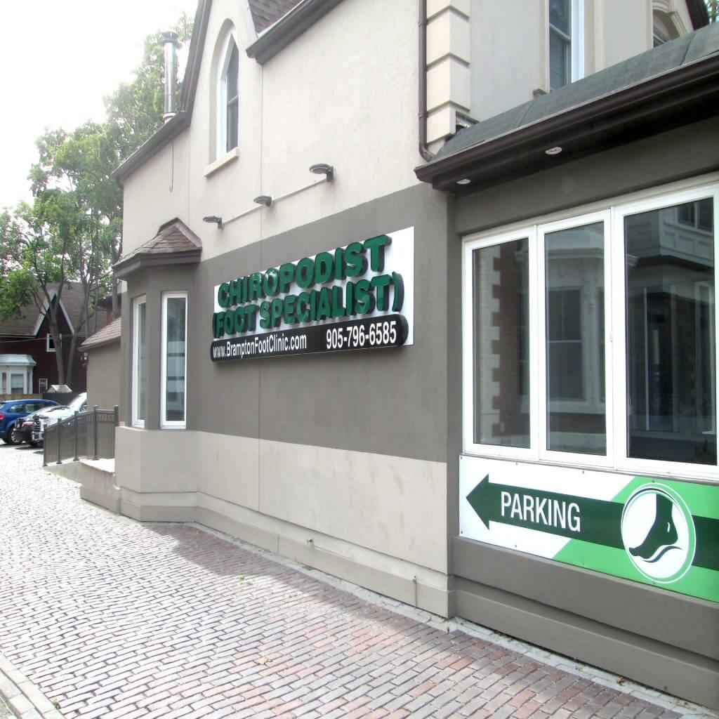 Brampton-Foot-Clinic-Building-Side